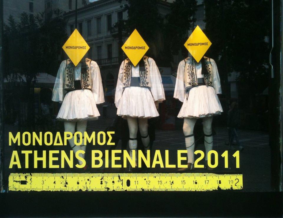 Athens Bienalle 3
